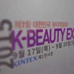 K-Beauty EXPO 2015, Feria Comercial de la Belleza
